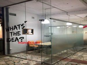 قسم زجاج المكتب