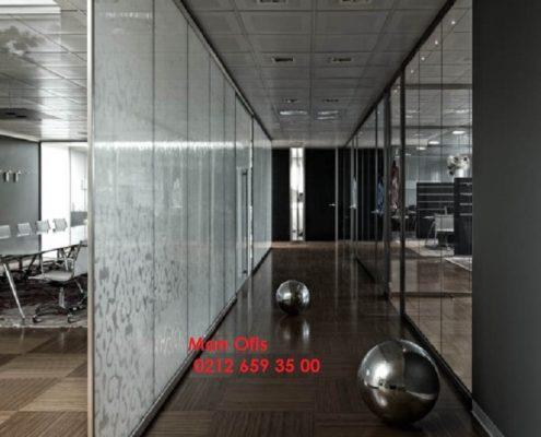 كيفية جعل تقسيم الزجاج الألومنيوم